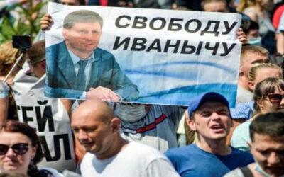 إحتجاجات واسعة تهز الكرملين الروسي