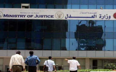 بيان وزارة العدل حول وقفة المستشارين القانونيين