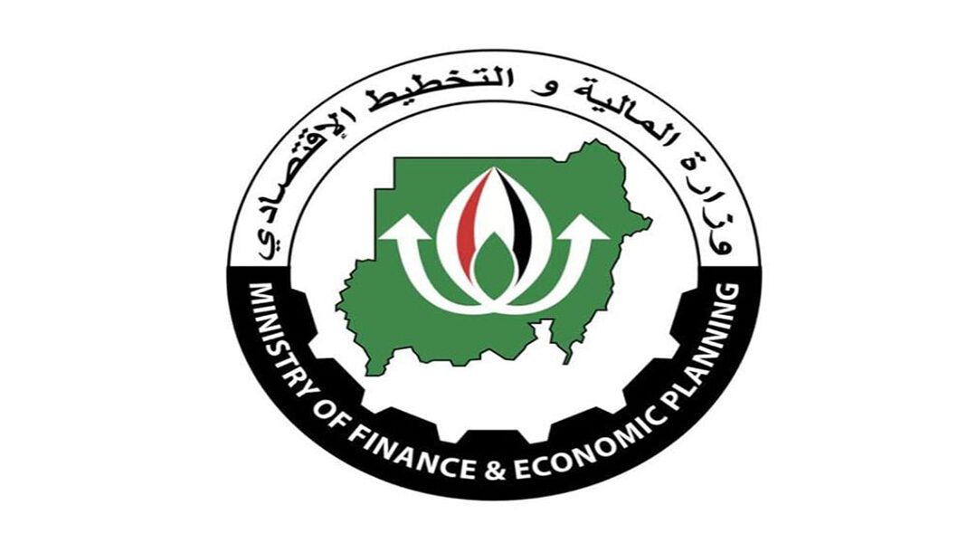 المالية تكشف عن مقترحات موازنة العام المالي 2021م