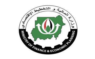 المالية : سبب الأزمة الإقتصادية الدولة مفِلسة