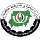 بيان صحفي: السودان يخطو نحو إعفاء الديون60 مليار دولار