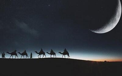 الهجرة النبوية الشريفة دروسٌ وعبر