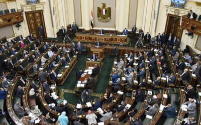 البرلمان المصري يصادق على ترسيم الحدود البحرية مع اليونان