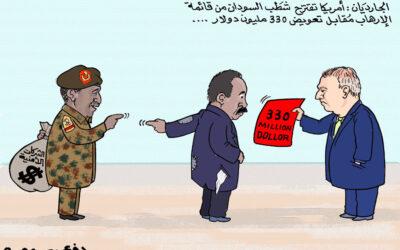 كاريكاتير … بقلم: عمـر دفع الله