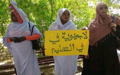 انقسام لجنة المعلمين الاحرار بشرق دارفور