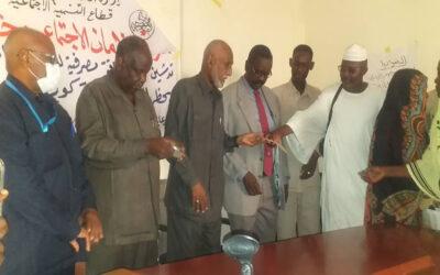 ظهور اول حالة شلل اطفال بشرق دارفور