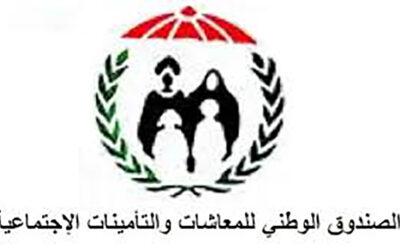 معاشيو السودان .. ظلم متجذر ومعاناة لا تنتهي