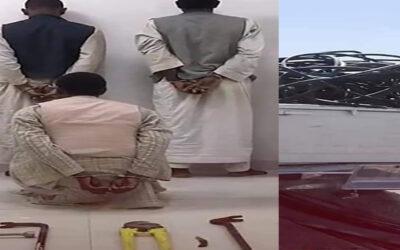 """شرطة السعودية تقبض """"7"""" سودانيين نفذوا سرقات قيمتها «800.000» ريال"""