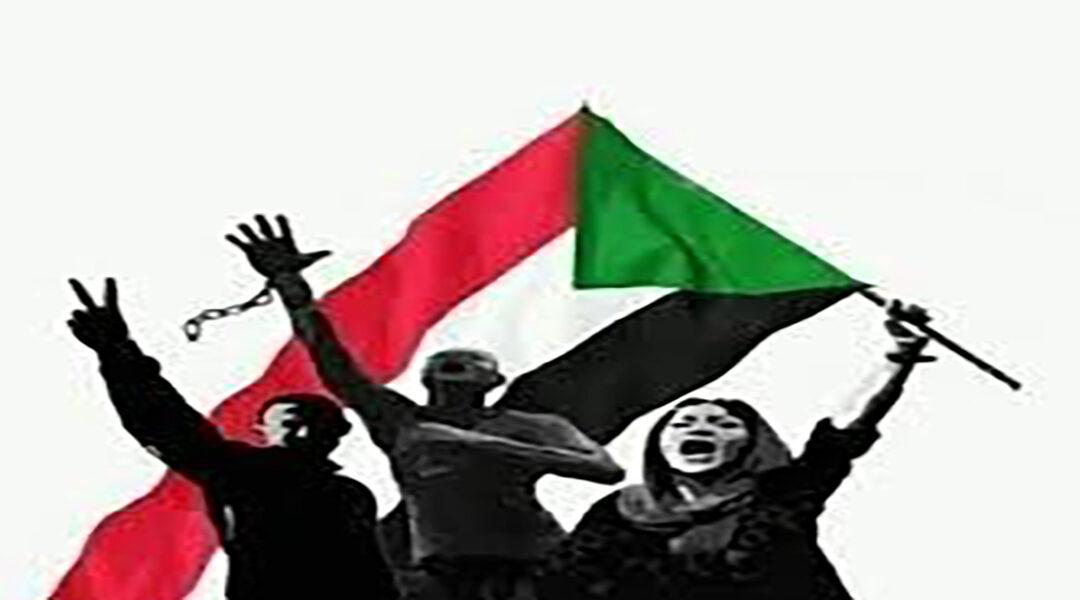 صحيفة أمريكية ترسم صورة للمشهد السوداني قبل وبعد احتجاجات ٣٠ يونيو