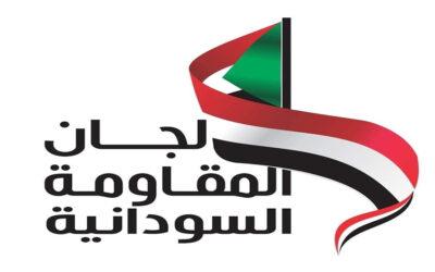 تجمع لجان المقاومة بشرق السودان يرفض عقد مؤتمر السلام بالقضارف