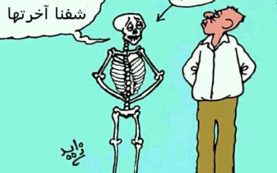 كاريكاتيــــر … بقلـــم: عـــوض زايــــد