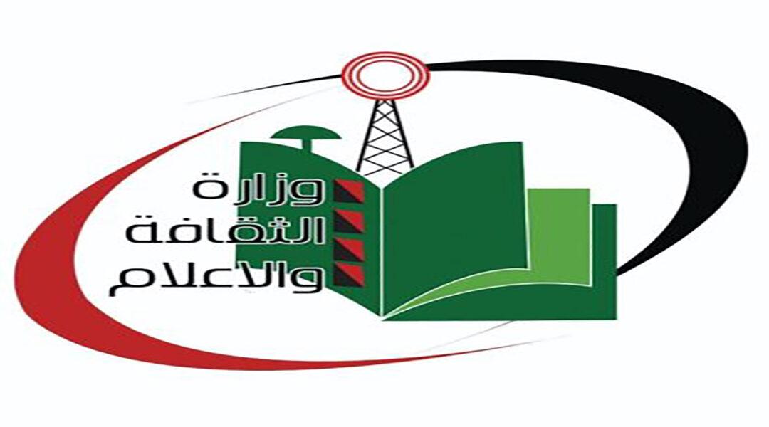 إعلان قيام معرض الخرطوم الدولي للكتاب الدورة (16)