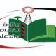 وزارة الثقافة والإعلام تعتذر عن مضايقات الاعلاميين في 21 اكتوبر
