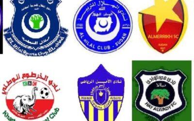 """تعادلين و """"5"""" انتصارات في الدوري السوداني الممتاز"""