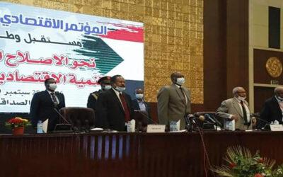 إنطلاق فعاليات المؤتمر الاقتصادي القومي الأول بالسودان