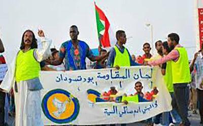 لجان المقاومة بورتسودان تهدد بالتظاهر والتتريس