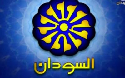 عمل تخريبي لإستديوهات بث تلفزيون السودان