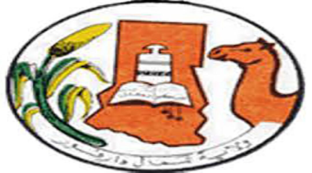 مطالب باعفاء مدير ديوان الحسابات في شمال دارفور
