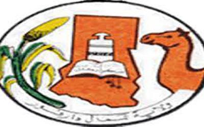 غياب 1864 طالبا عن إمتحانات الشهادة بشمال دارفور