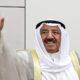 الديوان الأميري الكويتي يعلن