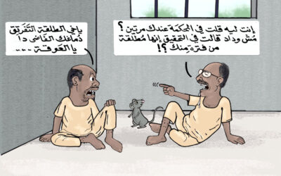 كاريكـاتير … بقلم: عمـر دفـع الله