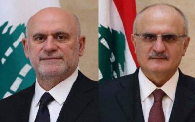 عقوبات أميركية على وزيرين لبنانيين سابقين
