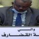 والي القضارف يعفي ويكلف مدير عام الطرق والجسور بالولاية