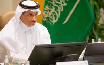 المملكة العربية السعودية تعلن موعد استئناف التأشيرات السياحية