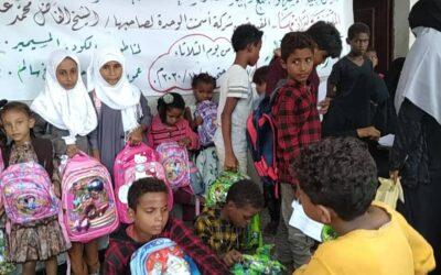 أبين: جمعية الأسرة والمجتمع تدشن توزيع الحقيبة المدرسية للأيتام