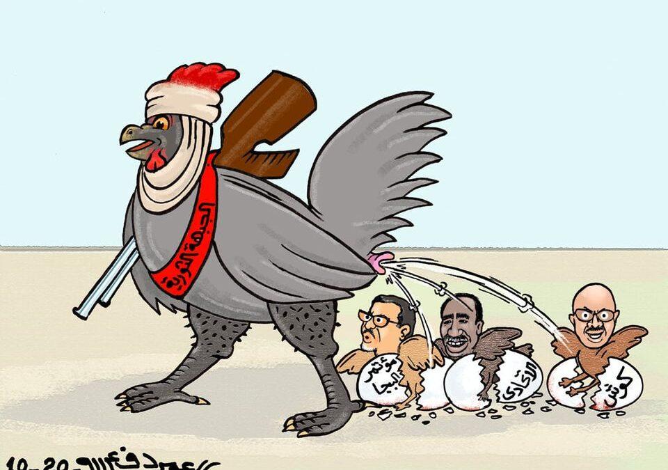 كاريكاتير … بقلم : عمر دفع الله