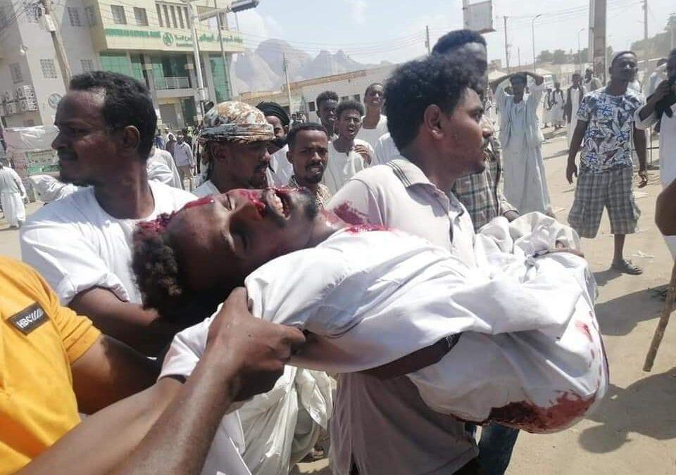 إطلاق الرصاص الحي في مواجهة محتجين بكسلا وسقوط ضحايا