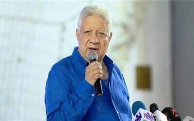 """إيقاف مرتضى منصور رئيس نادي الزمالك """"4"""" سنوات وغرامة """"100"""" الف"""