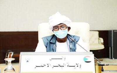 قرار: حظر التجمهر وحمل السلاح بولاية البحر الأحمر