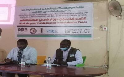 انطلاقة ورشة دور الإعلام في استدامة السلام بشمال دارفور