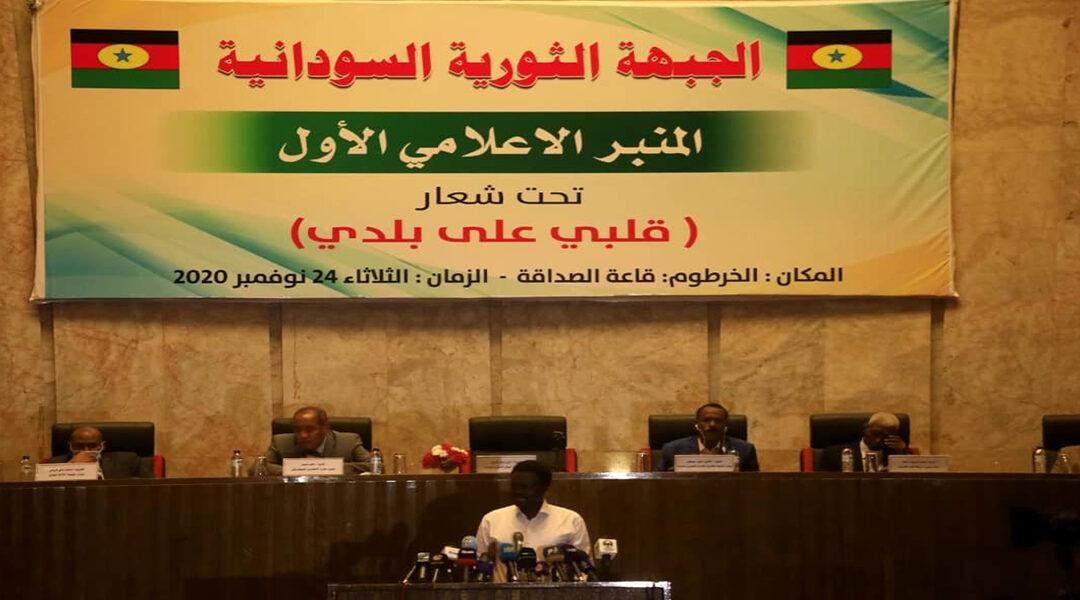 الثورية تدعو للمحافظة على سلام جوبا تحت شعار قلبي على بلدي