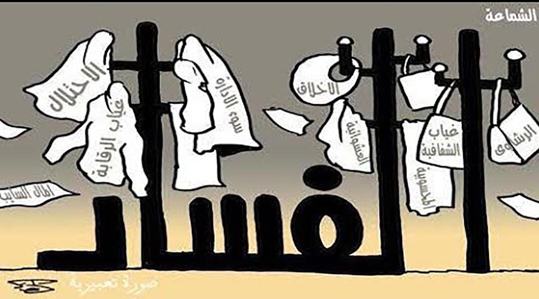 الفساد السياسي فى السودان .. إخلال بالتوازن