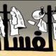 الفساد السياسي فى السودان