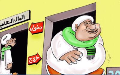 فتنة حب المال والسلطة فى السودان