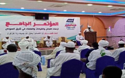 حزب التحرير: يدعو الى التعاهد على أن الإسلام هو الحل الأوحد