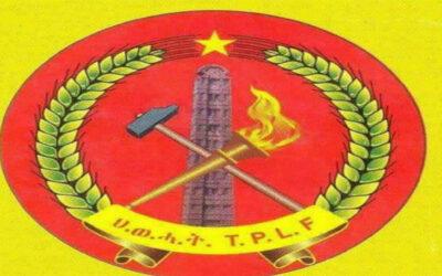 جبهة التغراي تستهدف العاصمة الإريترية أسمرا بـ 3 صواريخ