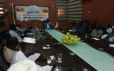 اللقاء التنويري لوالي شمال دارفور حول القضايا الراهنة بالولاية
