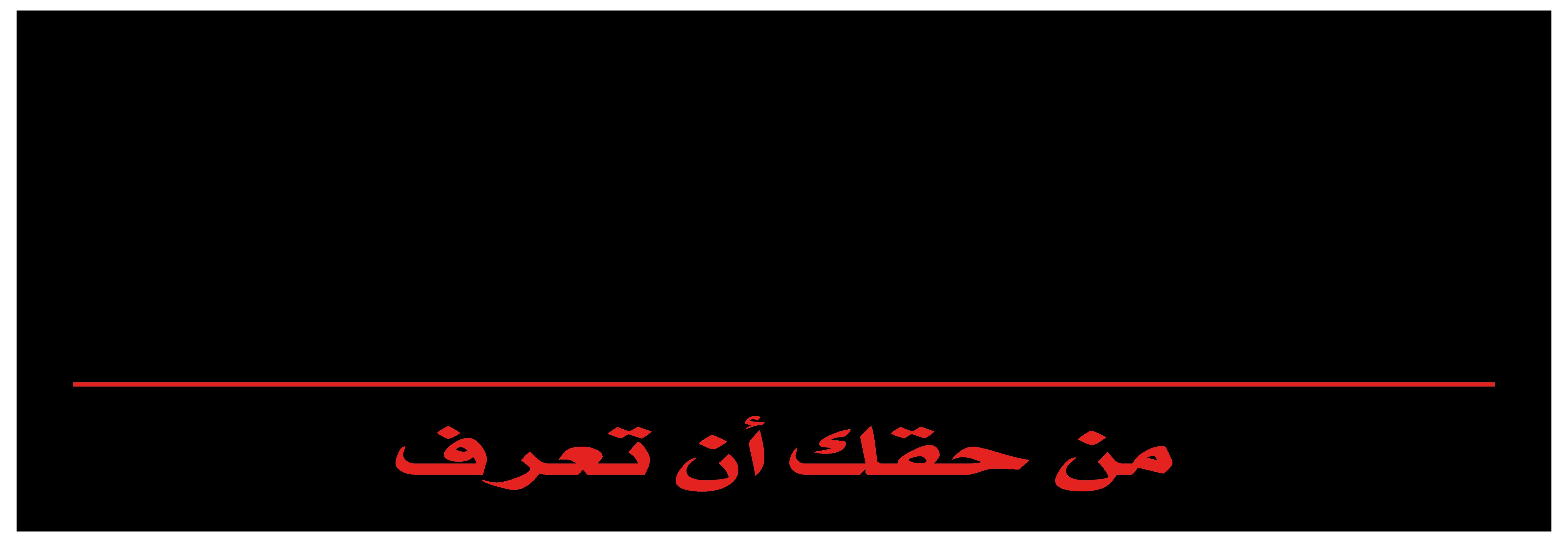سودان بوست