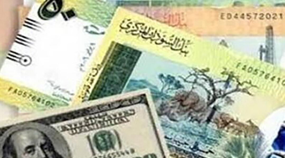 إستقرار نسبي فى سعر الدولار مقابل الجنيه السوداني اليوم