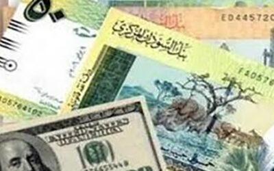 إنخفاض السعر التأشيري للدولار الأمريكي مقابل الجنيه السوداني فى المركزي