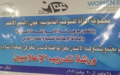ما بين سئيت وعون … بقلم: صالح أحمد صالح