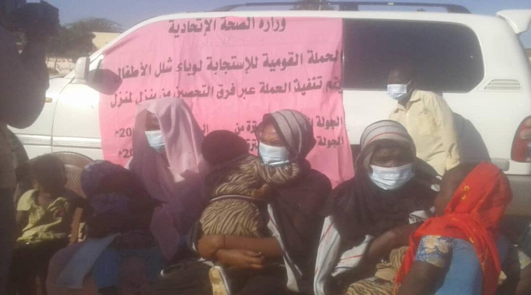انطلاقة حملة الاستجابة لوباء شلل الأطفال بشمال دارفور