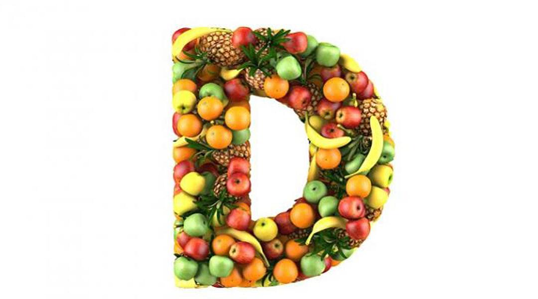 دراسة تثبت أن فيتامين D يمنع نشوب السرطانات العنيفة