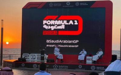 """الفورميلا """"1"""" بنكهة عربية والوجهة المملكة العربية السعودية"""