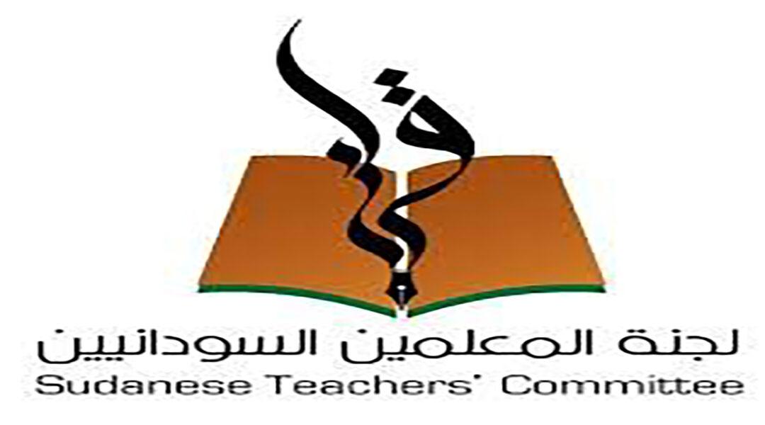 معلمو ولاية البحر الاحمر يلبون نداء الاعتصام