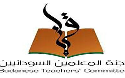 لجنة المعلمين:المساس بمشروع التغيير في التعليم مساس بالثورة